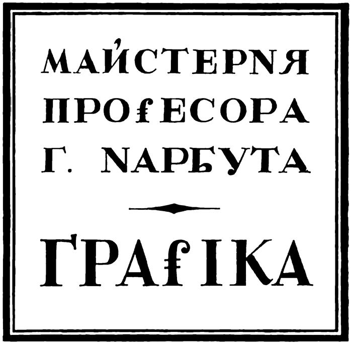 Фото: porokhivnytsya.com.ua