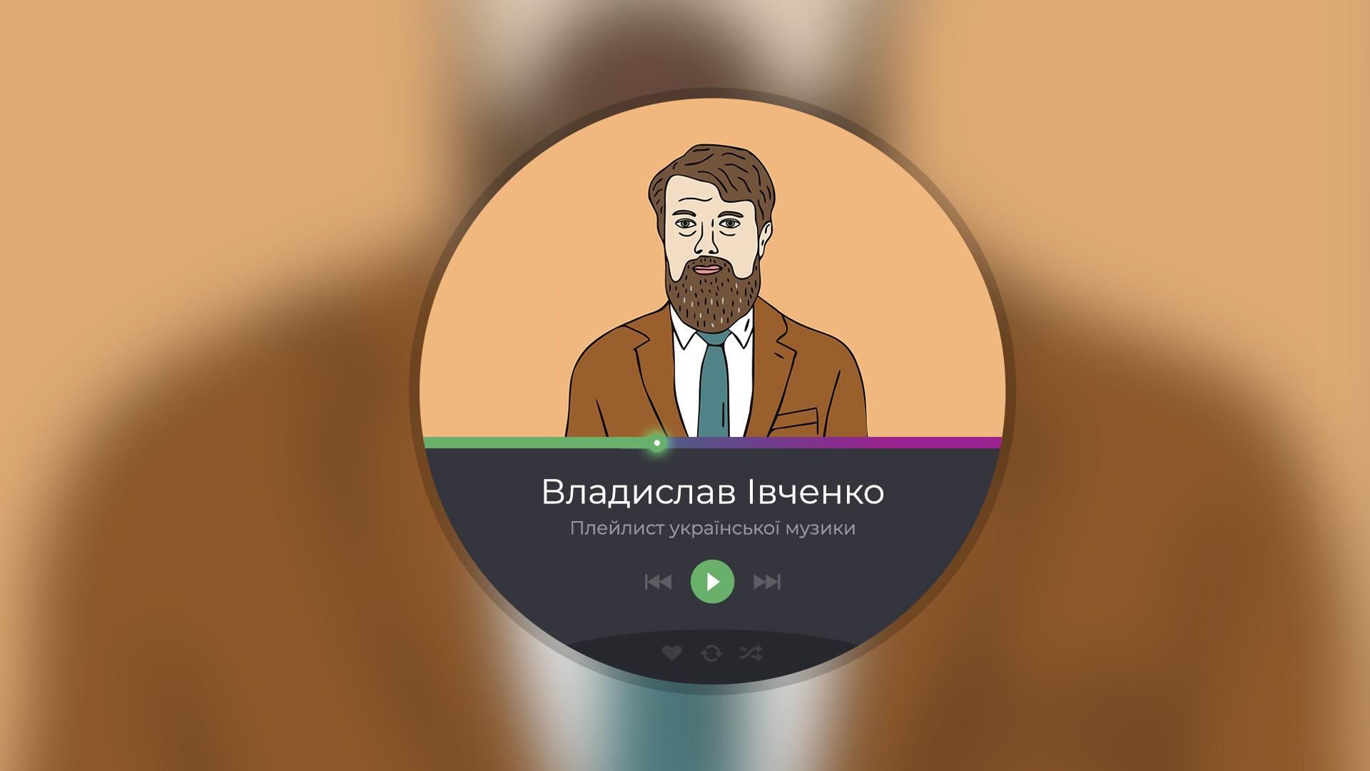 головна_Івченко