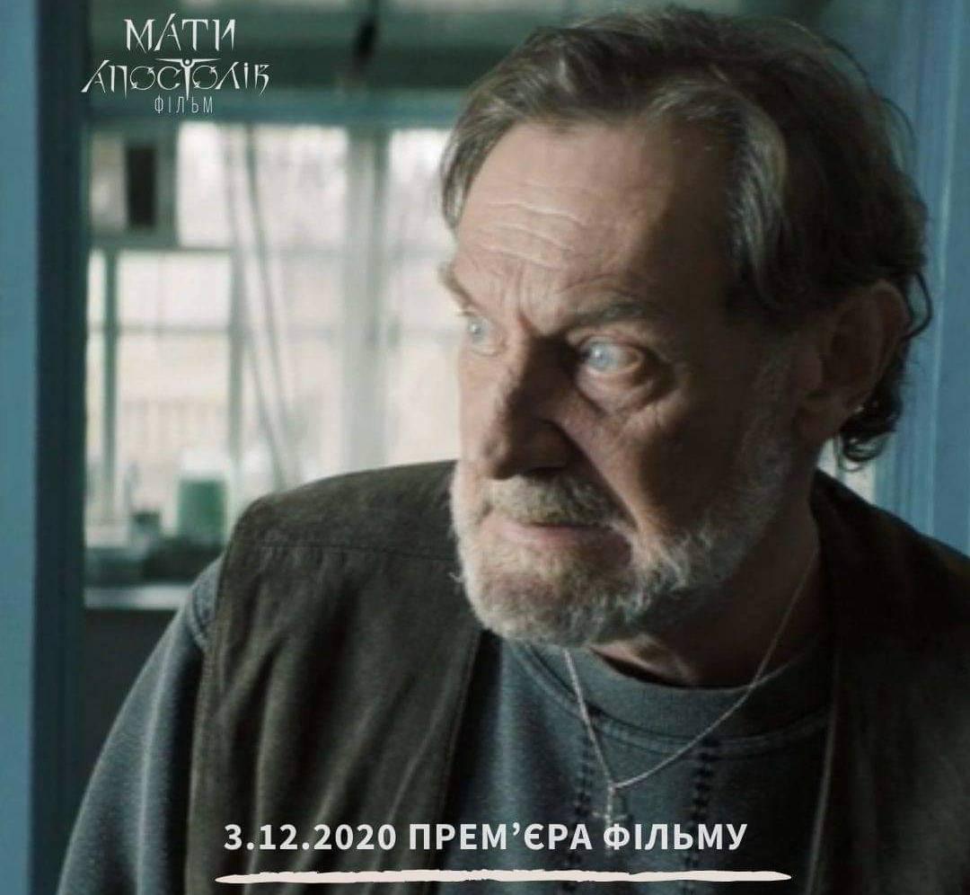 Фото з архіву Сергія Медіна