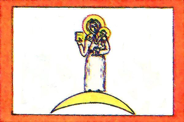 Прапор Сумського козацького полку, Wikipedia