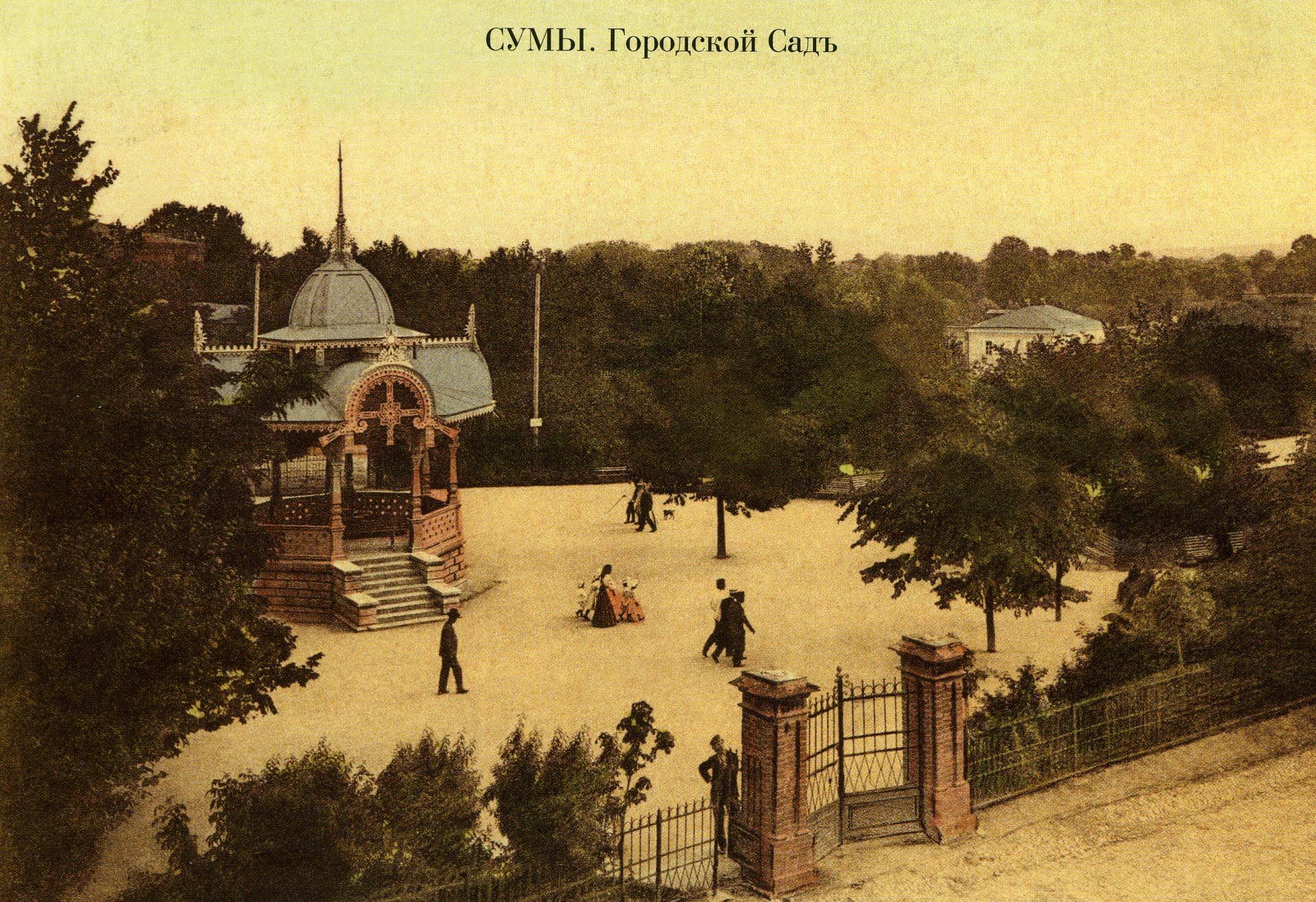 Альтанку будували з 1900 по 1905 рік. Фото: zruchno.travel